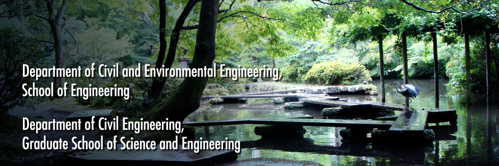 Engineering,school of engineering|department of civil engineering